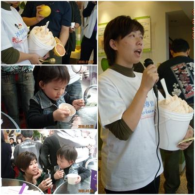 4b62ad2d50903 - 2 in one 冰淇淋專賣店@天然美味又安全 時令水果真材實料