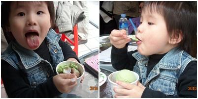 4b62d15fd6c59 - 2 in one 冰淇淋專賣店@天然美味又安全 時令水果真材實料