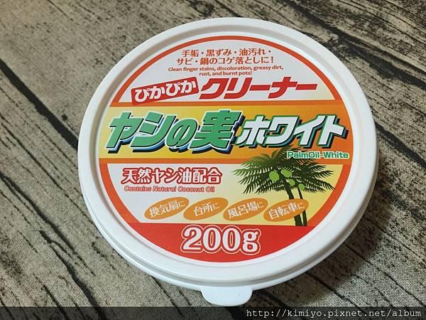 2.0椰子油清潔膏