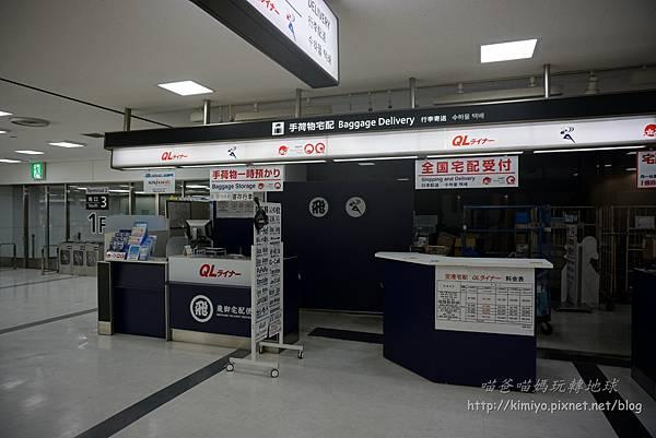 DSC00207.JPG
