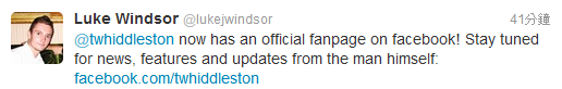 TH-Twitter-2012.7.3