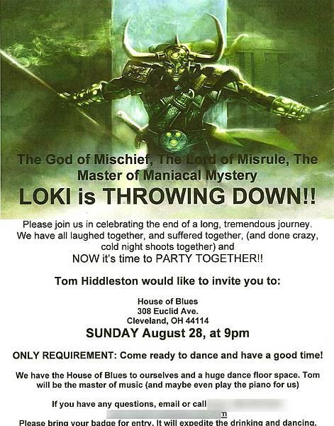 loki-invite