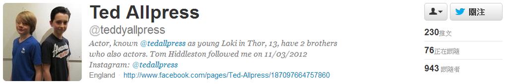 小Loki