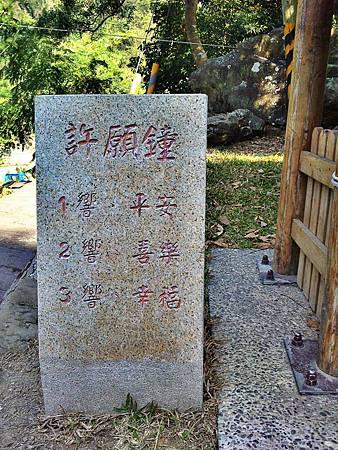 天長地久橋 (8).jpg