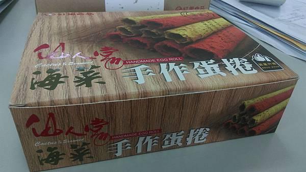 仙人掌 海菜蛋捲 (3).jpg