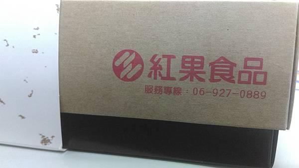 仙人掌酥 (2).jpg