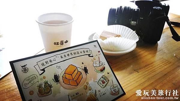旺萊山1.jpg