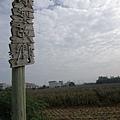 旺萊山2.JPG