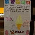 旺萊山4 (5).JPG