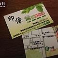 民雄印象 (3).jpg