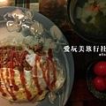 民雄印象 (14).jpg
