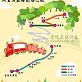 阿里山森林鐵路-有浮印.jpg