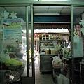 紅豆冰城-01店面 (2).jpg