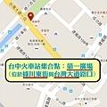 台中火車站集合點.jpg