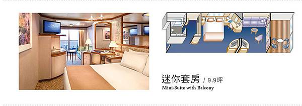 stateroom_06.jpg