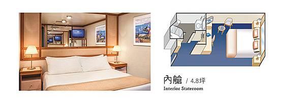 stateroom_02.jpg
