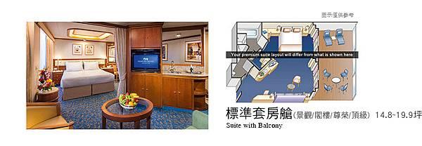 stateroom_07.jpg