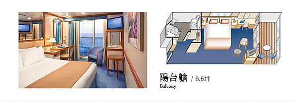 stateroom_05.jpg