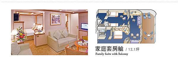 stateroom_12.jpg