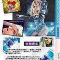Lady GaGa 介紹