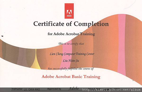 Adobe Acrobat.jpg