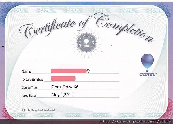 CorelDraw X5.jpg