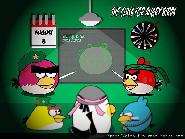 Angry Birds teach class.jpg