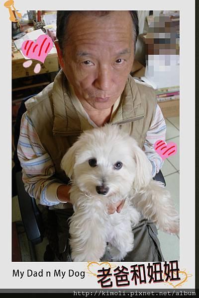 My Dad n my dog.jpg