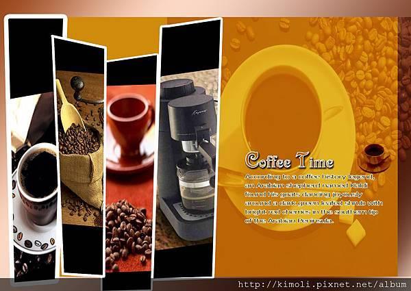 咖啡稿件製做.jpg