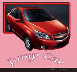 Jump Car.jpg