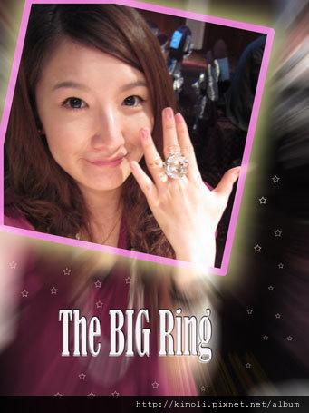 老妹的大顆戒指.jpg