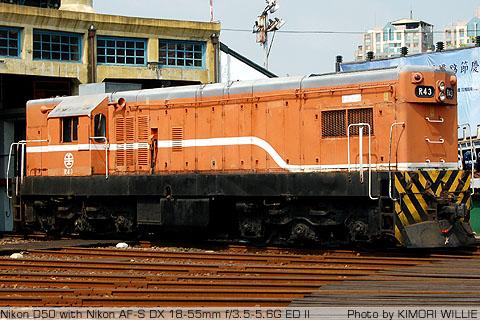 DSC_7773.JPG