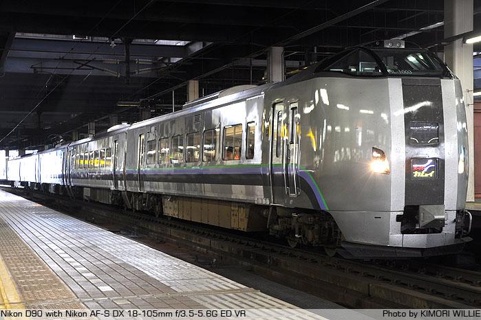 DSC_9203.JPG