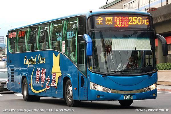 688FG_1 拷貝.JPG