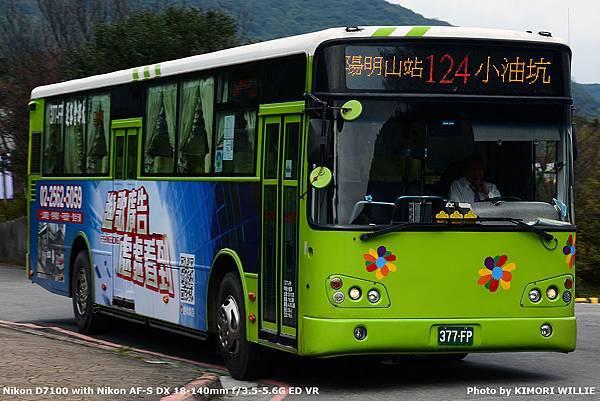 124_377-FP.JPG