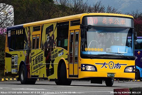 130_527-FZ.JPG