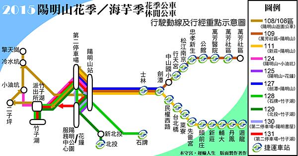 2015花季.png