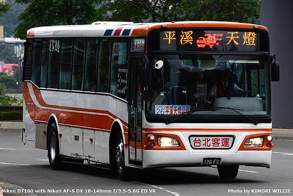 DSC_4787.JPG