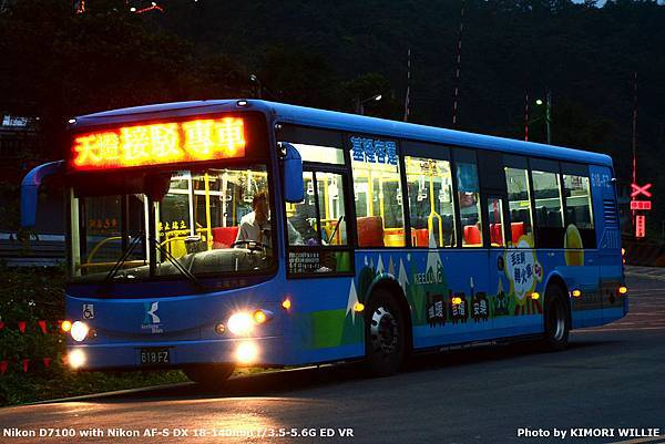 DSC_4914.JPG