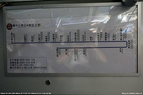 DSC_8537.JPG