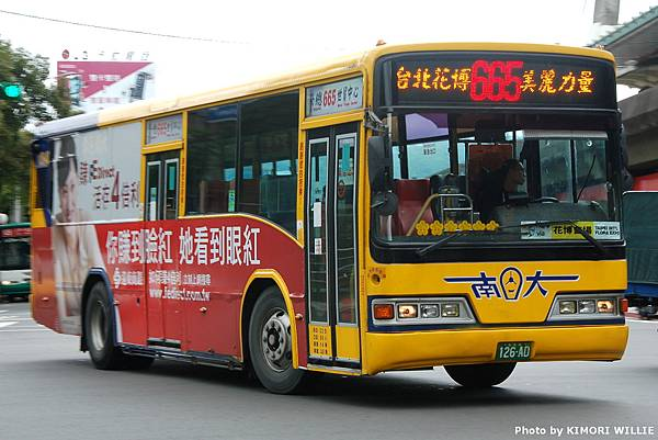 126AD_2.JPG