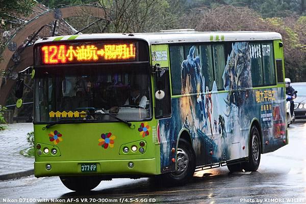 124_377FP.JPG