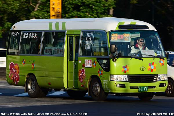 R5_181FY.JPG