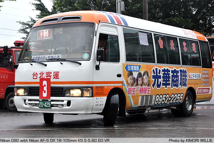2U425_4.JPG