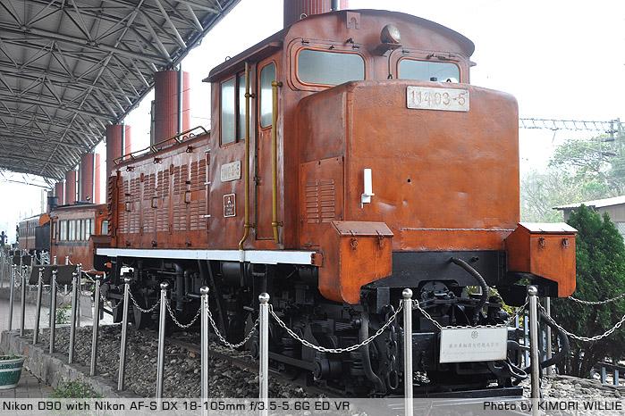DSC_3588.JPG