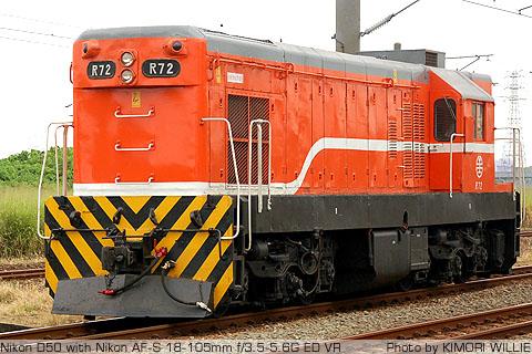 DSC_2023.JPG