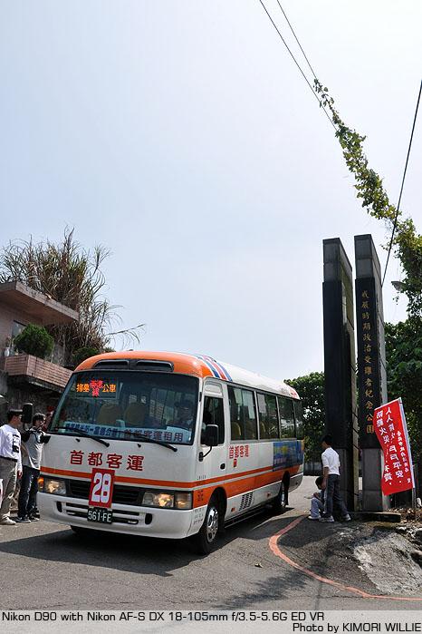 561FE_1.JPG