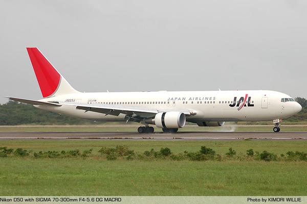 JA623J_JL651.JPG