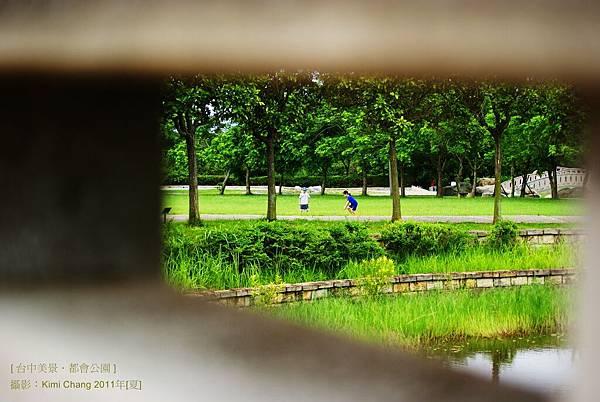 DSC00109-都會公園.jpg