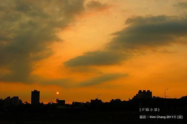DSC00369-夕陽小景.jpg